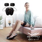 EMS シックスパッド フットフィットプラス SIXPAD Foot Fit Plus 筋肉 筋トレ 足裏 前すね ふくらはぎ 太もも SMD