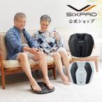 \最新モデル/ シックスパッド フットフィットライト SIXPAD Foot Fit Lite リモコン付 フットライト 足トレ EMS 電池付き ギフト 筋トレ 電池式 プレゼント