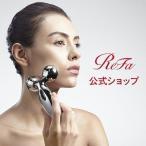 ReFa CARAT - 美顔器 リファカラット ReFa CARAT 美顔ローラー 美容家電 むくみ たるみ リフトアップ フェイスライン refa リファ カラット P10倍 MTG