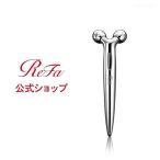 リファエスカラット ReFa S CARAT メーカー公式 ポイント10倍 P10 美容ローラー 美顔器 美顔ローラー リファカラット 美容器具 美容家電