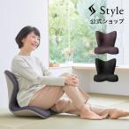 スタイルプレミアム Style PREMIUM メーカー公式 ポイント10倍 P10 骨盤クッション 骨盤矯正 姿勢 椅子 姿勢矯正 腰痛 クッション  ボディメイクシート