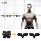 SIXPAD シックスパッド アブズ&ツインボディセット メーカー公式 MTG  EMS シックス パッド シックスパット EMS MTG ロナウド 腹筋 ウエスト 脚