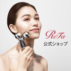 ReFa CARAT - 美顔器 リファカラットレイ ReFa CARAT RAY 美顔ローラー 美容器具 美容家電 たるみ むくみ refa リファカラット MTG