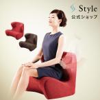 スタイルドクターチェア メーカー公式 MTG ポイント10倍 P10 Style Dr.Chair 美姿勢 座椅子 カイロプラクティック 骨盤クッション ボディメイクシート