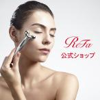 ReFa CARAT - リファエスカラットレイ ReFa S CARAT RAY MTG リファ カラット  美顔ローラー 美顔器 たるみ ほうれい線 むくみ refa