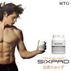 HMB サプリ 国産 シックスパッドHMBサプリメント SIXPAD プロテイン MTG