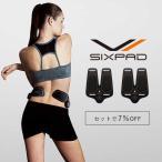 シックスパッド ツインレッグセット SIXPAD sixpad EMS ems