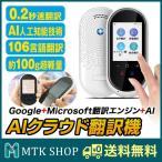 ╦▌╠ї╡б 0.2╔├╜╓┤╓╦▌╠ї ║╟┐╖ 106╝я╬рд╬╕└╕ь ╜╓е╚б╝еп ┴╨╩¤╕■ Wi-Fi  ─╠╠ї ╕└╕ь│╪╜м AISTA-100