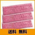 洗わない、しぼらない、手を汚さない、おしゃれでかわいい便利なモップ シボリックス(Sybolix) 取り替え用クロス 3枚入