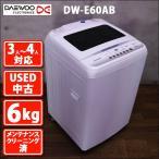 Yahoo!リペアメーカーDW-E60AB 6.0kg全自動洗濯機 Daewoo 年内製造〜2年落ち程度 (USED 中古 お買い得)