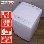 Yahoo!リペアメーカーDW-S60AM 6.0kg全自動洗濯機 Daewoo 年内製造〜二年落ち程度(USED 中古 お買い得)