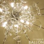 バブルシャンデリア しゃぼん ランプ シャボン玉 ガラス バロン デザイナーズ照明