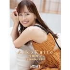 【衝撃特価!!数量限定】仲村美海 2018年版カレンダー【CL-183】
