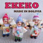 エケコ人形 本物 願いをかなえてくれる福の神 本場ボリビアより入荷しました(約18〜19cm)【タイプB】