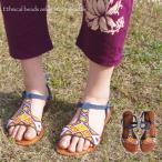 【TIME SALE】サンダル エスニカル ビーズ 民族 アンクル ナバホ