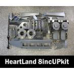 HeartLand ウォーカーサプライズ デリカD:5 ガソリン ディーゼル 8incUPkit