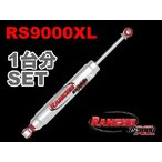 90〜96 ランドクルーザー プラド 70系 RANCHO RS9000XL ショック 1台分セット TOYOTA