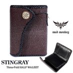 スティングレイハーフ / 三つ折財布 ブラウン / INSIDE サドルBlack