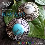 コンチョ ボタン/シルバー925/ターコイズブルー NEOインディアン ナバホ