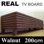 テレビボード-REAL- ウォールナット/オイルフィニッシュ/横幅200cm(tv54)テレビ台・AVボード