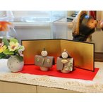 信楽焼 ひな人形(羽衣) おまけ付 (MZ1-03G)[陶器製の雛人形][お雛様][ギフト][贈り物][初節句][ひな祭り][焼き物][信楽焼き]