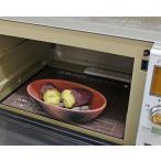 万古焼 電子レンジで簡単!石焼き芋鍋 (専用石付)(goga)(焼きいも)[日本製]【ばんこ焼】【萬古焼】【調理器具】