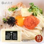 稲庭うどん 業務用  1kg(保存に便利なチャック袋)3キロ以上ご購入から送料無料