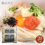 うどん 稲庭うどん 訳あり 「かんざし麺」 1kg×2袋  送料無料 【乾麺】 わけあり