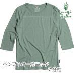 【ゴーヘンプ】【GOHEMP】ベーシックフットボールTシャツ BASIC FOOTBALL TEE(七分丈Tシャツ)/ヘンプ/オーガニックコットン/麻/5分丈/7分丈