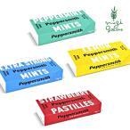 ミントタブレット 無添加 ペッパースミス Peppersmith  15g 購入金額別特典あり 正規品 オーガニック 100%植物ベース 自然食品 低GI