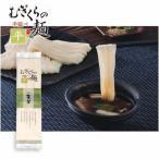 むぎくらの麺 平麺 1袋(80g×3束) MFH-A