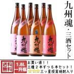 Muhyou syuzou nagasaki5set04 1800
