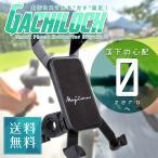 スマホホルダー 自転車 バイク スマホスタンド スマホ ホルダー 携帯ホルダー ロードバイク 360度回転 iPhone X 8  ポイント消化