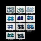 スワロフスキー #2028 #2058 ブルー系 パート1 デコ デコ電 ネイル 手芸用品 ジェル ネイル ネイルパーツ SWAROVSKI