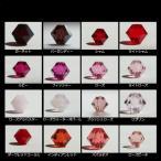 スワロフスキー #5301#5328 ピンク レッド系 少数売り SWAROVSKI  ビーズ パーツ 人気カラー そろばん ソロバン