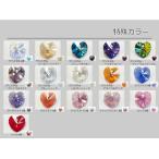 アクセサリーパーツ スワロフスキー #6202 #6228 ハート 特殊カラー SWAROVSKI ビーズ パーツ 手芸用品ペンダントトップ