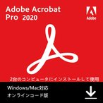 Office 2016 Professional Plus 日本語版の正規版プロダクトキーオンライン認証 アクティベーション|公式ダウンロード|永続使用