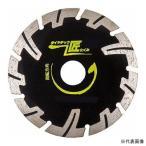 ダイヤテック 匠 HKダイヤカッター HK5 125mm 鉄筋入り硬質コンクリート切断