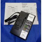 送料無料 パナソニック バッテリー チャージャー 充電器 EZ0L81 Panasonic