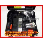 充電マルチインパクトドライバー  EZ7548LS2S-H 4.2Ah Panasonic パナソニック 最新型