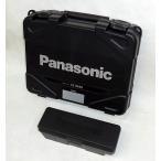 パナソニック EZ9648 インパクト/ドリルドライバー用 純正ケース 工具ケース Panasonic プラスチックケース