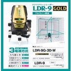 【在庫有】予備バッテリーと電池カートリッジプレゼント LDR-9G-3D-W 限定 山真 アクアグリーンレーザー 受光器+三脚