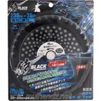 侍BLACK 草刈チップソー 速刈2枚刃 230mm 36P 送料無料