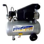 100V シンセイ エアコンプレッサー25L/1.2馬力 WBS-25
