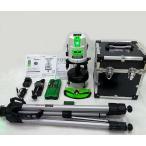 追尾仕様 グリーンレーザー墨出し器 TGL-3P 受光器 三脚