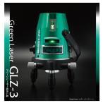 GLZ-3-J 受光器付セット 山真 グリーンレーザー墨出し器 GLZ-3DOT-J
