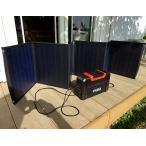 YADA 120000mAhポータブル電源 家庭用蓄電池 大容量モバイルバッテリー三元系リチウムポリマー電源 100W とソーラーパネル 太陽光発電パネル