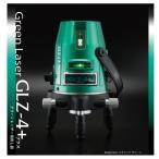 在庫有 GLZ-4DOT+W フルセット 山真 グリーンレーザー墨出し器