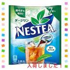 ネスレ ネスティー ポーション ダージリン 甘さひかえめ 7個 12袋