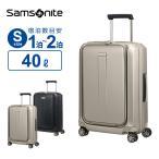 10%OFFクーポン配布中!正規品 サムソナイト Samsonite スーツケース PRODIGY プロディジー スピナー55 Sサイズ 機内持ち込み フロントポケット 8輪
